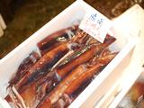 上長井商事、魚